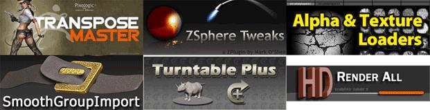 ZBrush 3.12 OS X対応プラグイン